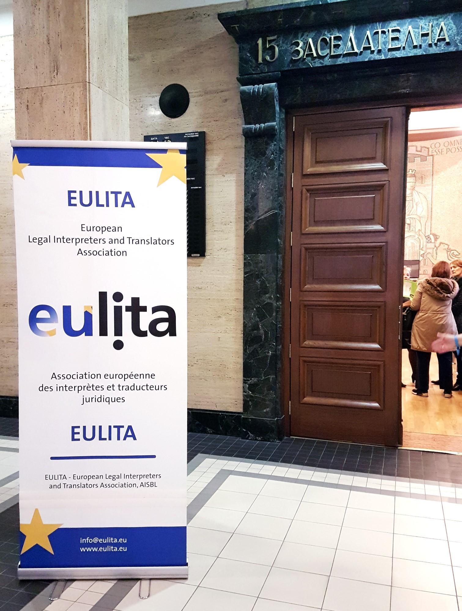 Anne Simonsen ved Eulita i Bulgarien 2018