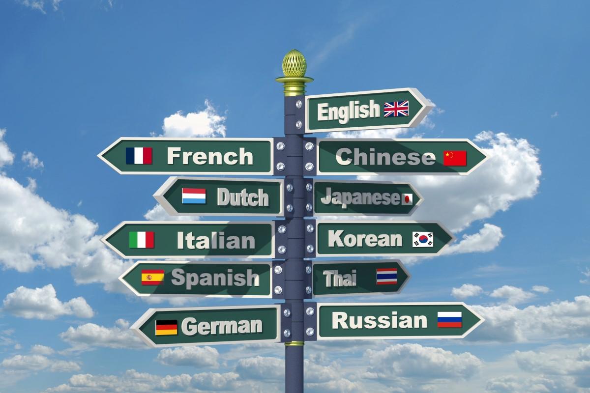 Alpha-Lingua translation